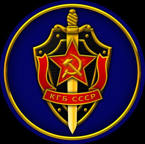 Emblema_del_KGB