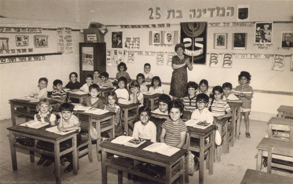 PikiWiki_Israel_5719_First_grade_classroom