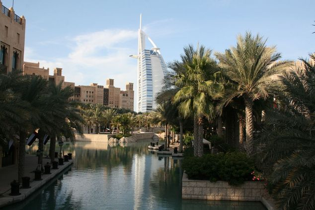 The Madinat Dubai